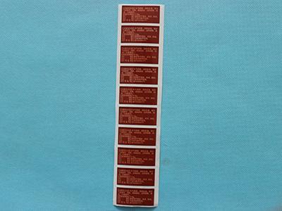 苏州镭射双面胶不干胶标签贴纸制作厂家