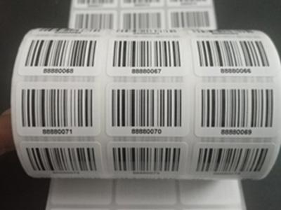 山西外箱条码标签订购