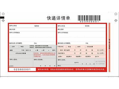 河北普通铜版纸标签厂家