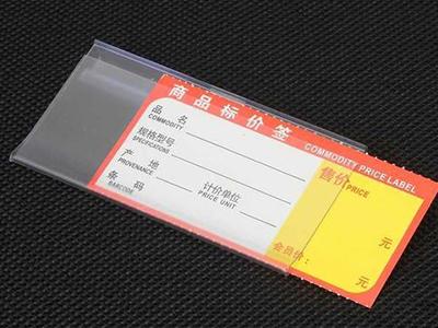 江苏文化用品标签生产厂家