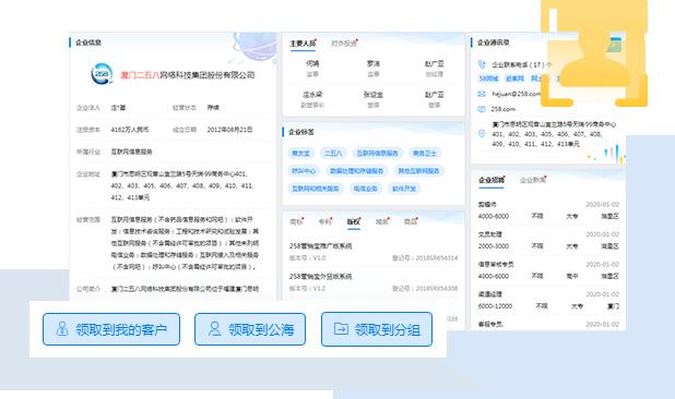 江苏电商crm客户管理系统报价