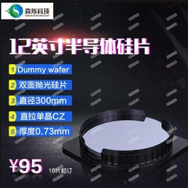 山东6英寸晶圆半导体单晶硅片生产厂家