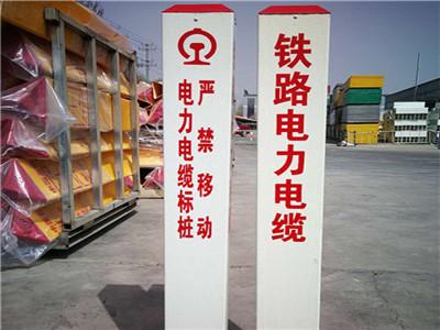 玻璃鋼電纜標志復合警示樁燃氣電力管道警示樁百米樁界樁定制生產