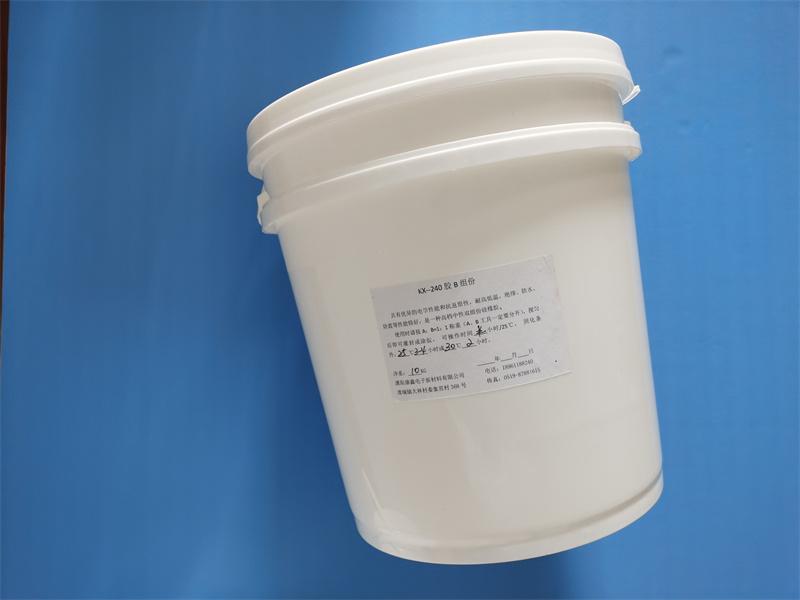 双组份加成型硅橡胶 耐高温胶 防水密封胶 防潮密封胶