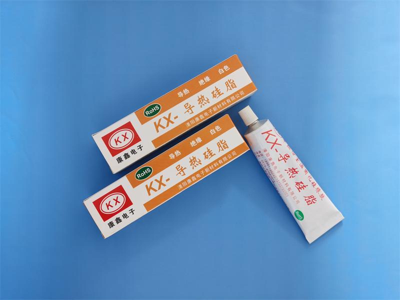 导热硅脂 防水硅脂 耐温硅脂 绝缘硅脂