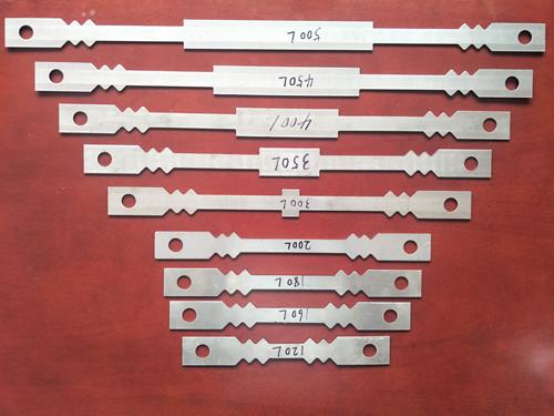 黑龙江建筑铝合金模板拉片制造商