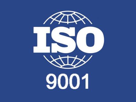 【广联认证】泰安ISO9001认证 山东CMMI认证