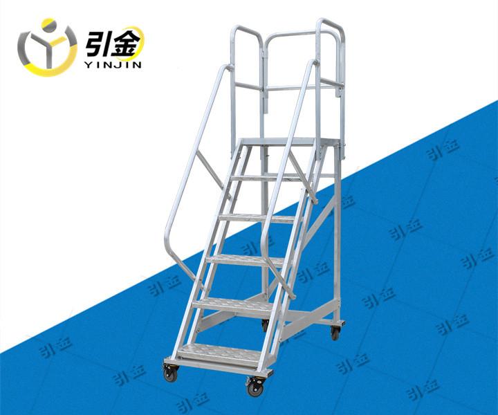 济南五步货架登高梯,安徽合肥铝合金活动爬梯