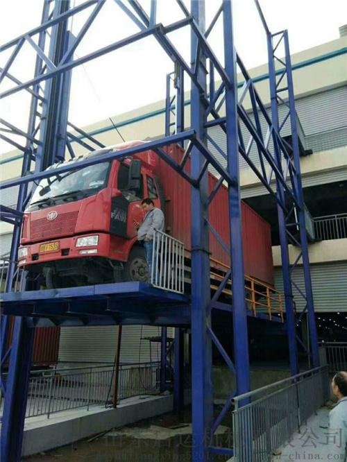 吐鲁番液压升降货梯-吐鲁番升降平台厂家-哈密升降平台厂家