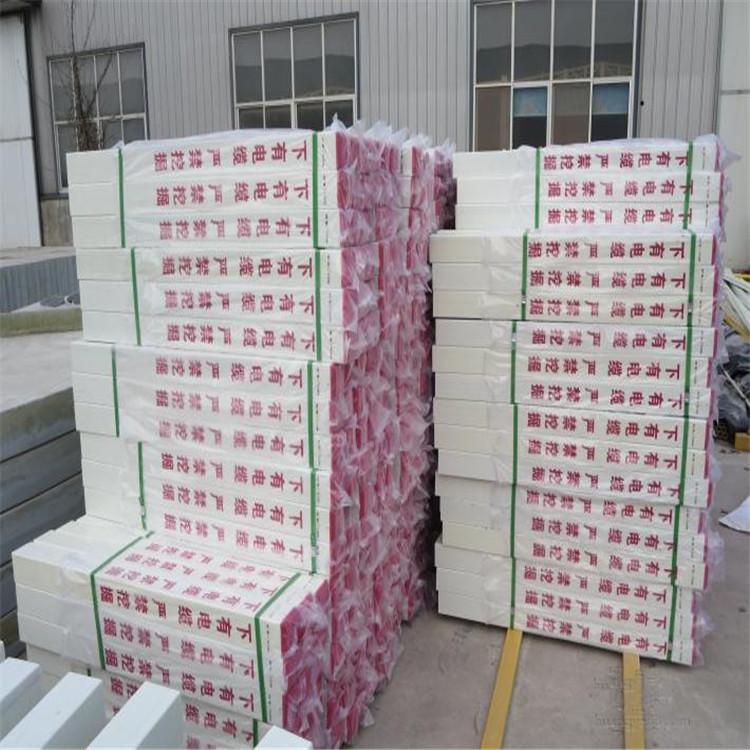 湖北電力玻璃鋼標識樁供應商