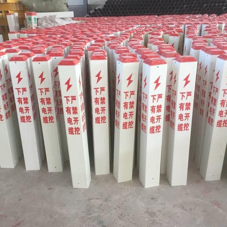 遼寧石油玻璃鋼標識樁生產廠家