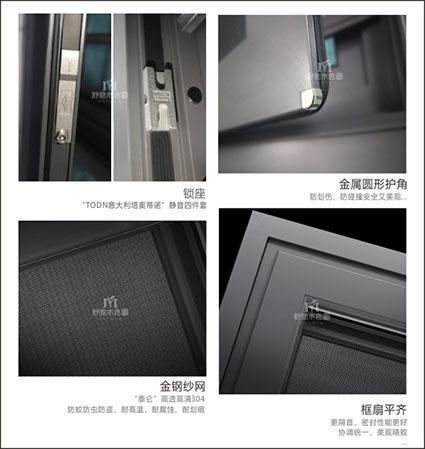 江苏节能断桥铝系统门窗哪里有