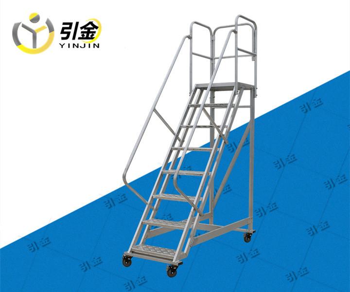 山东济南移动安全爬梯|浙江杭州钢制登高梯