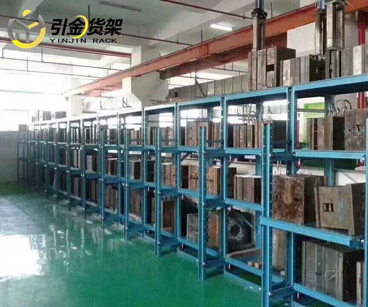 平阴模具式货架_抽屉式货架的结构特点和安装步骤