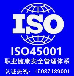 大理9001质量体系认证报价