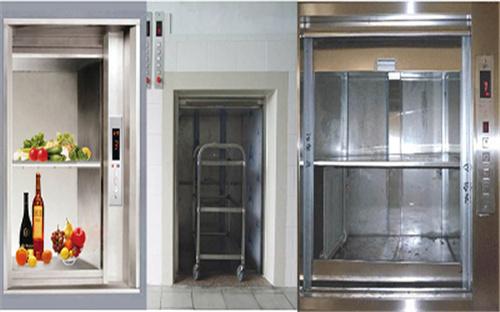 塔城运菜电梯-塔城送餐电梯报价-阿拉山口送餐电梯报价