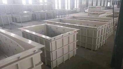 PP养殖水池