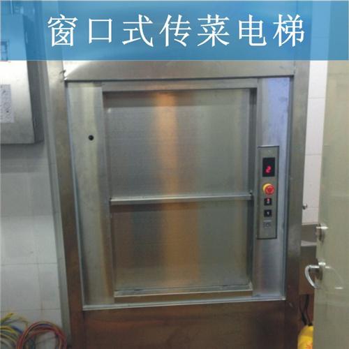 昌吉傳菜電梯生產廠家-博樂飯店傳菜電梯報價