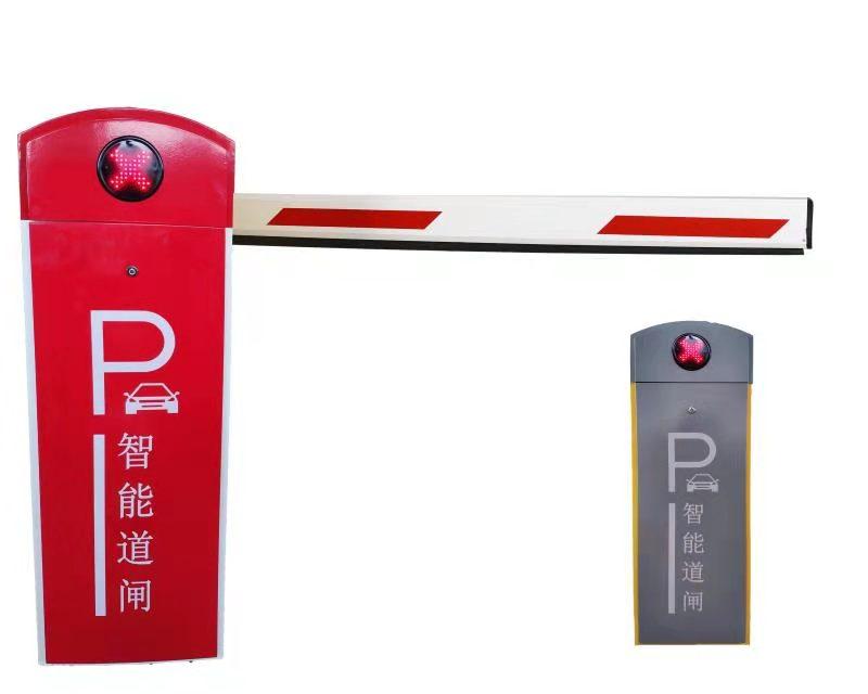 自动道闸-道闸遥控器-遥控道闸