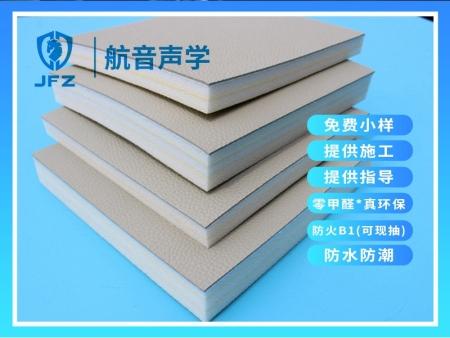 审讯室纳米棉防撞软包|广东有品质的纳米棉防撞软包厂家推荐
