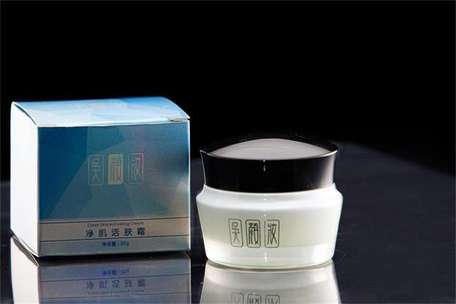 祛斑品牌加盟 日本-面部护理男士-面部护理油
