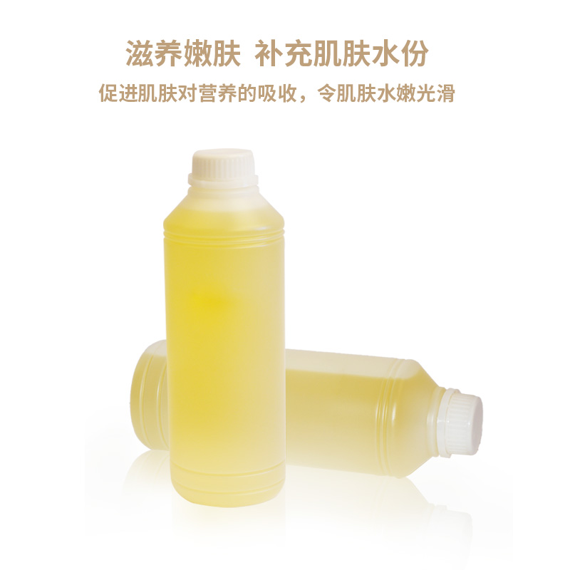 精油按摩店-按摩护肤精油-广州精油加工厂家