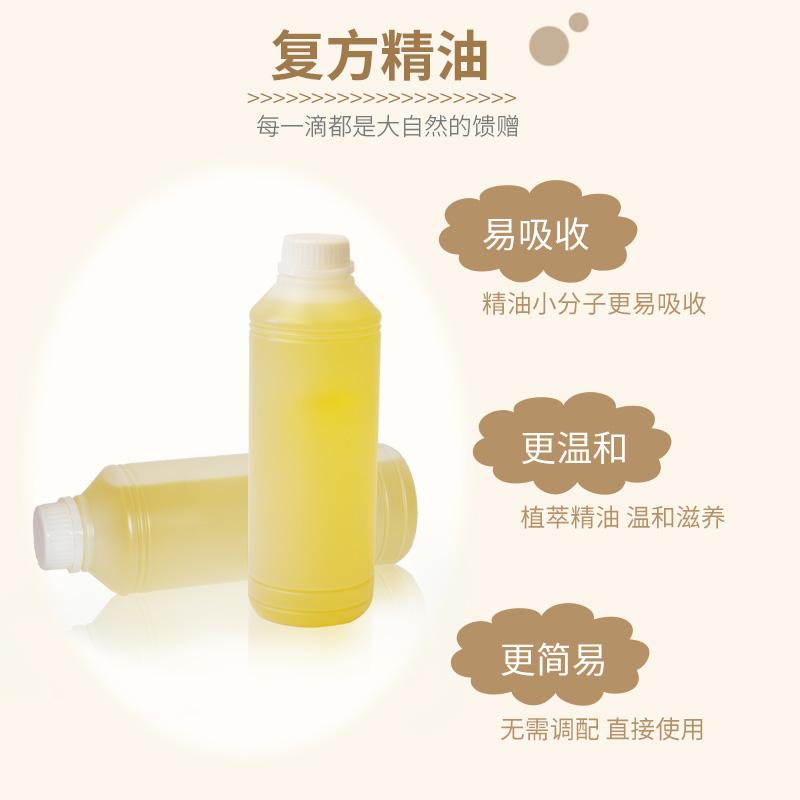 按摩霜-按摩护肤精油-广州精油加工厂家