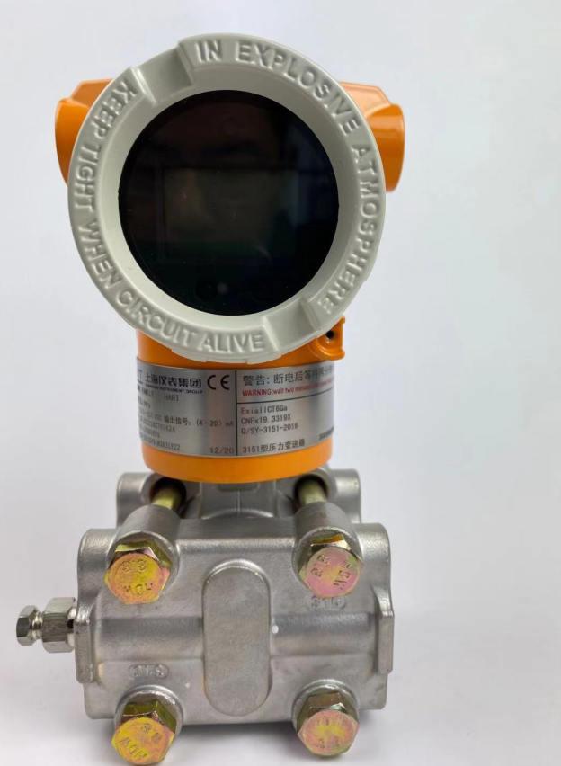 上仪压力变送器--压力变送器供应商