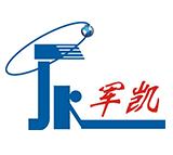 衡陽市軍凱化工有限責任公司