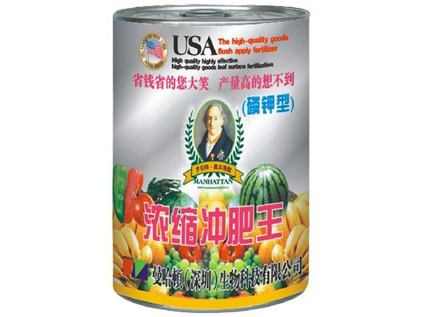 遼寧肥料包裝鐵桶廠