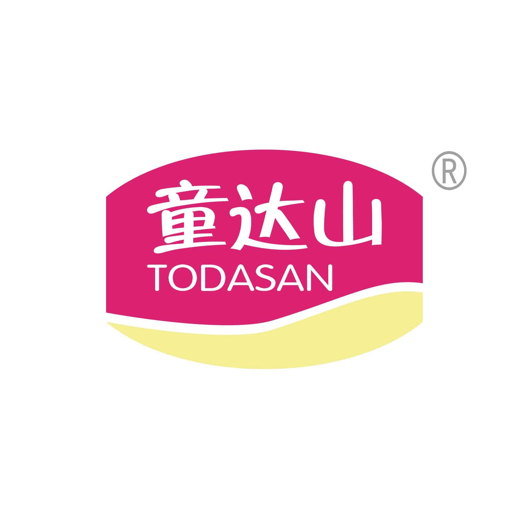 廣東童達山生物科技有限公司