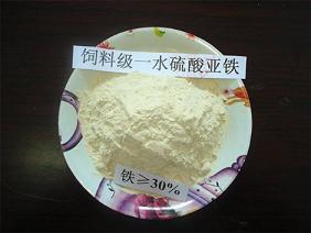 硫酸亞鐵工業級硫酸亞鐵生產廠家_軍凱化工