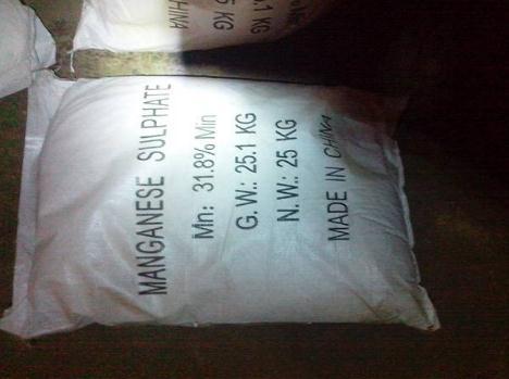 广西无水硫酸锰批发价