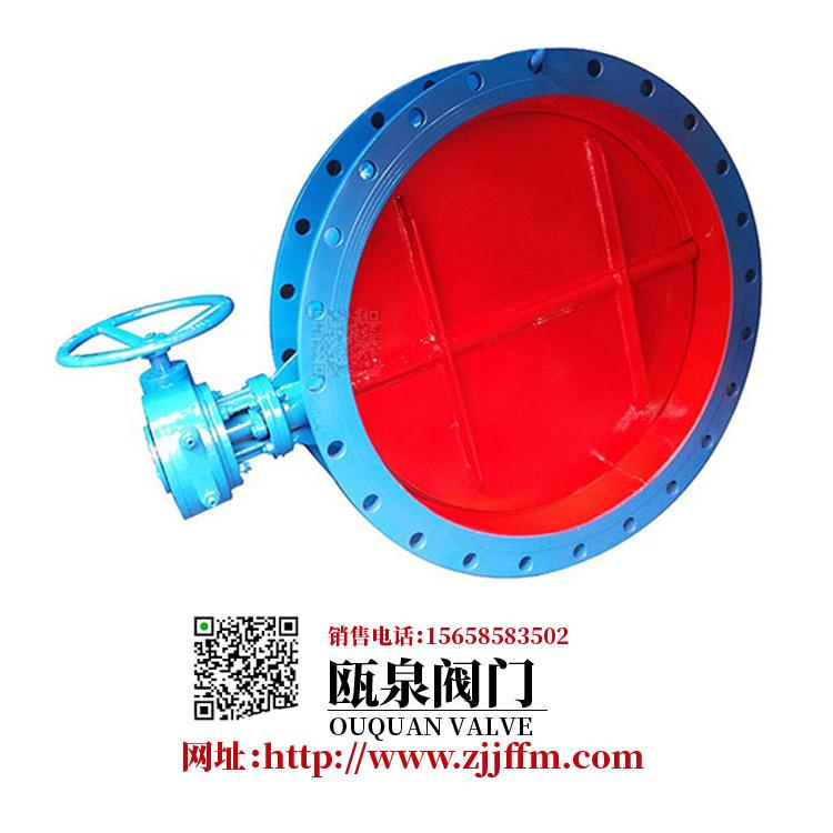 蜗轮对夹式软密封蝶阀-多种气动通风蝶阀-好用的气动通风蝶阀