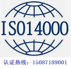 昆明ISO三体系认证所需材料