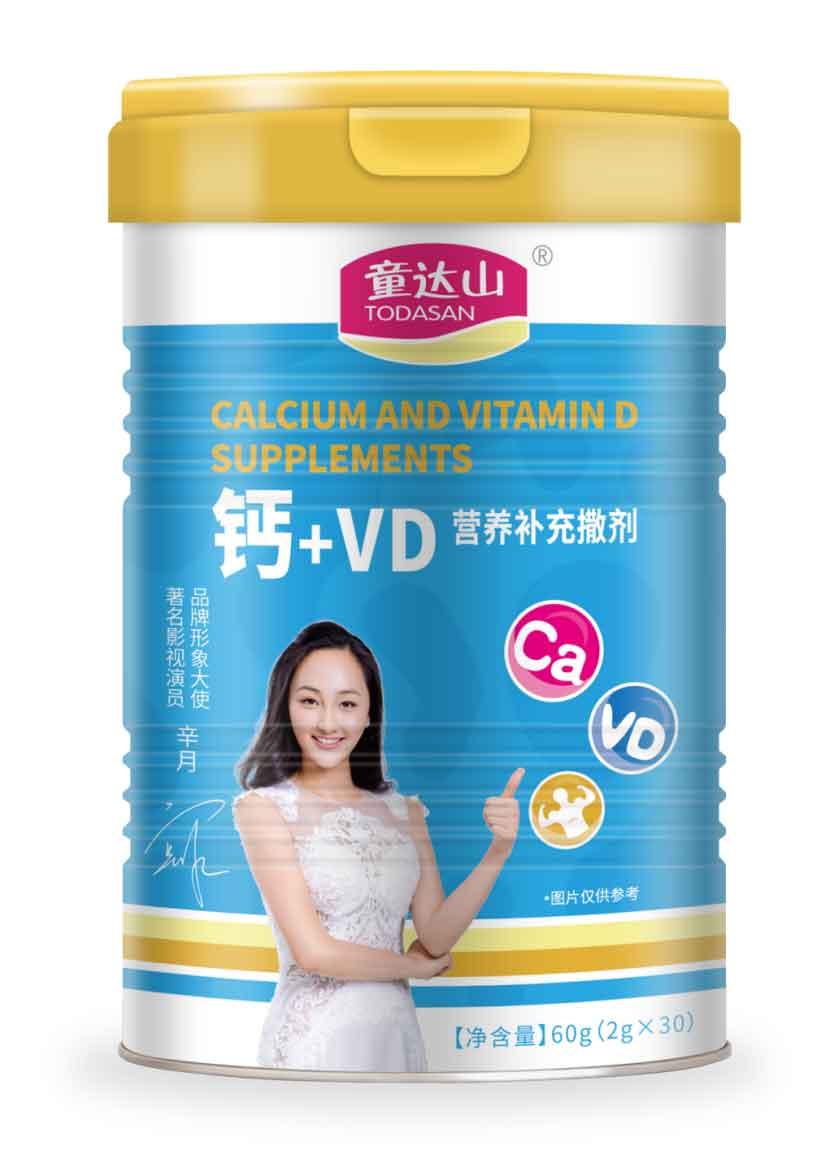 重慶鈣+VD營養劑廠家電話