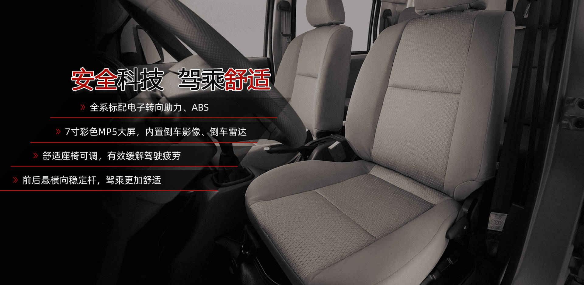 迪庆绿※色城市配送车怎么样,新能源绿色配送车多少钱
