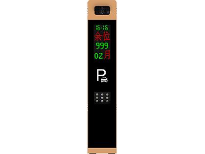 【维讯智能】烟台车牌识别系统 烟台物业管理系统 正规厂家