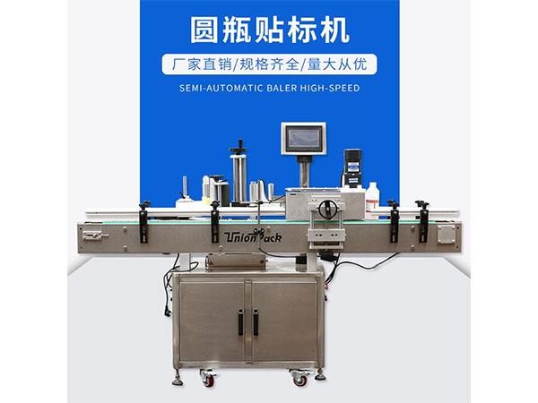 深圳臥式貼標機制造商