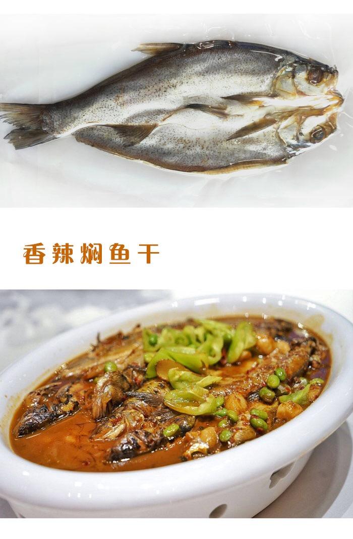浙江翹嘴白魚批發