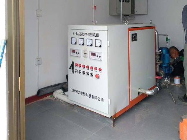 张掖家用电热供暖锅炉价格,蓄热电锅炉价格