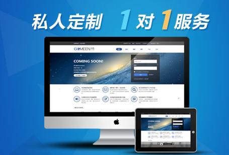 蘇州網站建設