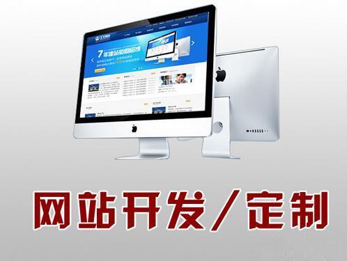 无锡网站优化公司
