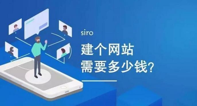 吴江企业网站建设找哪家