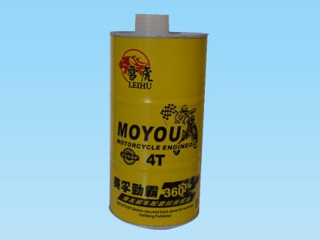 遼寧摩托車潤滑油多少錢