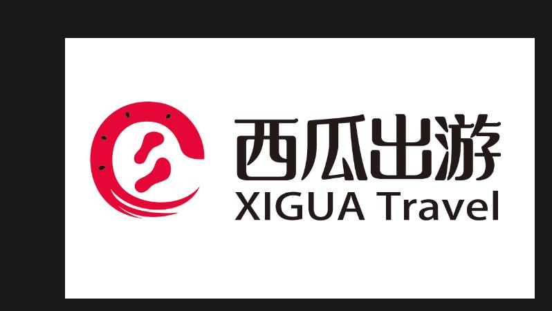 深圳市享云游旅游服务有限公司