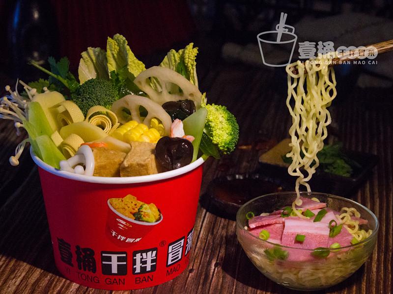 广东壹桶干拌冒菜加盟怎么样
