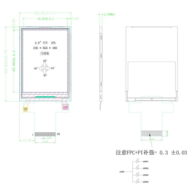 山西TFTLCD液晶显示屏定制