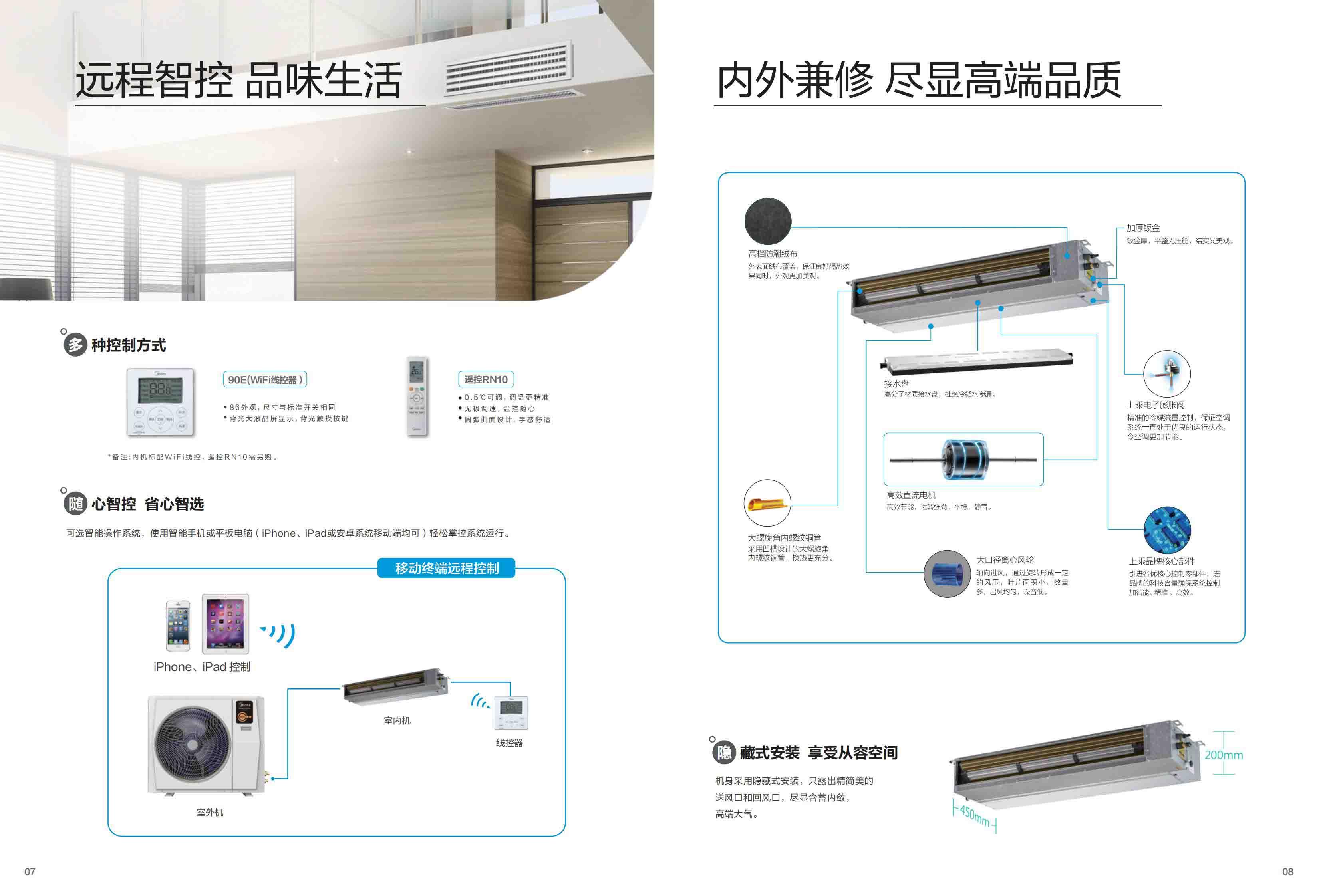 益阳家庭中央空调工程