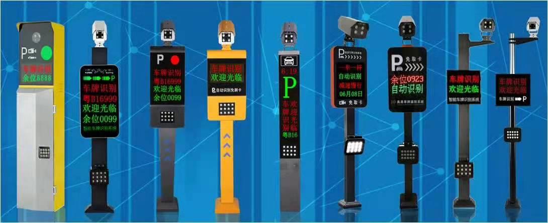 中山空降道闸机 四川哪里可以买到实惠的停车收费系统
